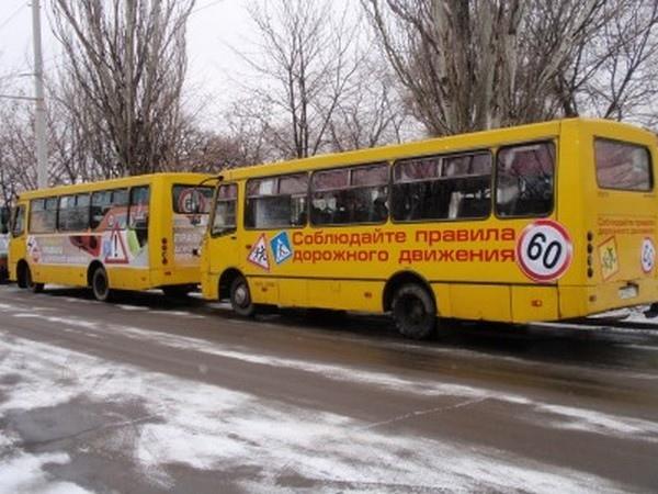 В КГГА обязали водителей маршруток вспомнить ПДД