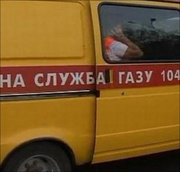 """""""Запах газа на улице"""": причины аварии в центре Киева"""