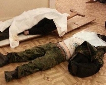Медики сообщают, как минимум о двух погибших активистах