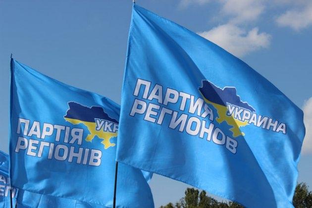 Донбасс уверяет, что у власти хватит сил навести в Киеве порядок