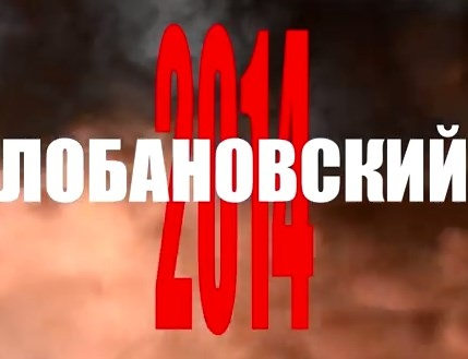 Лобановский-2014 попросил митингующих сыграть вничью