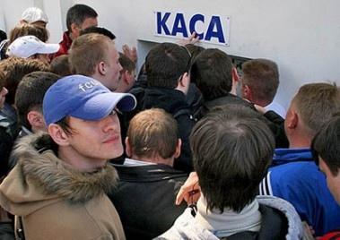 """Болельщикам вернут деньги за билеты на матч """"Динамо"""" - """"Валенсия"""""""