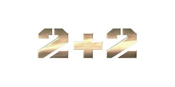 "Матч ""Динамо"" - ""Валенсия"" покажет телеканал ""2+2"""