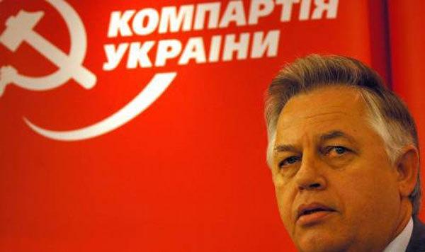 Неизвестные напали на киевский офис коммунистов