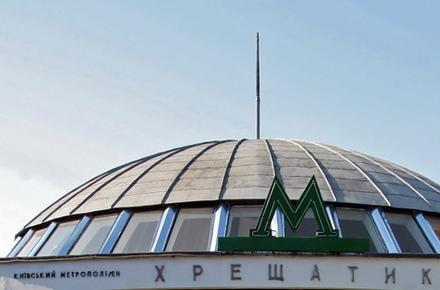 """Станцию """"Крещатик"""" открыли для пассажиров"""