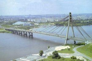 С Московского моста в Киеве женщина пыталась учинить суицид