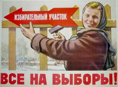25 мая киевляне будут выбирать мэра и депутатов Киевсовета