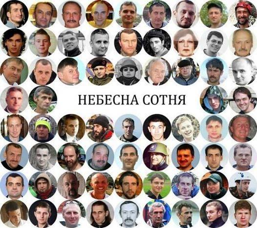 В Киеве создали музей Героев Небесной Сотни Майдана