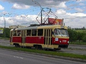 До утра 27 февраля не будут ходить трамваи №№8 и 29