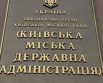 """Мэром Киева может стать тот, кто """"засветился"""" на Майдане"""