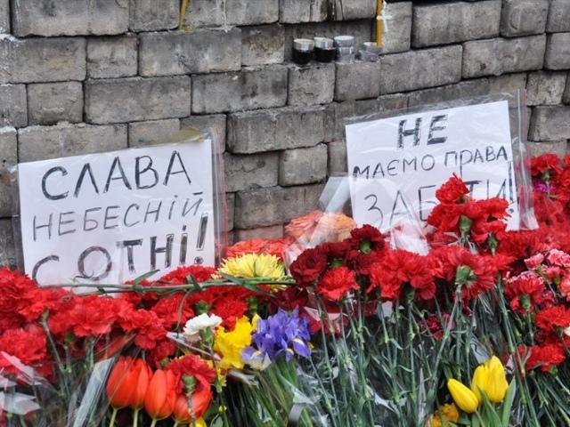 Макеенко обещает лично найти деньги на памятник Небесной Сотни