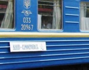 Киевляне спешат в Крым на помощь