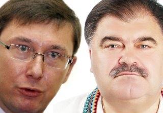 Луценко или Бондаренко могут стать главой КГГА