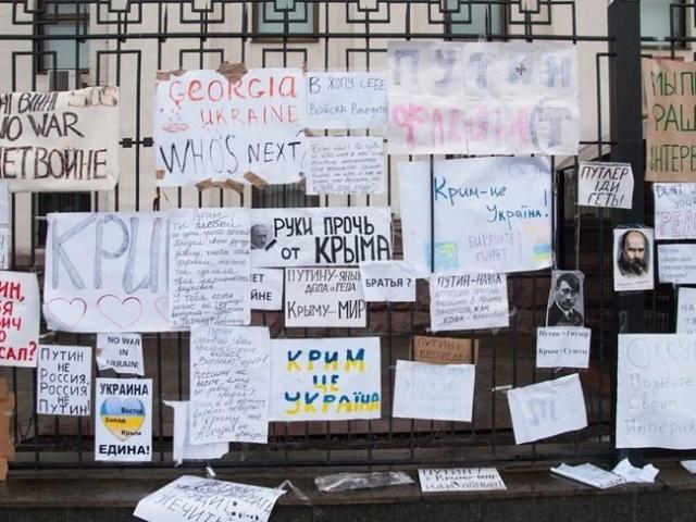 Киевляне будут пикетировать Посольство России