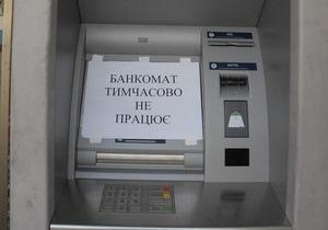 Самооборона Майдана гонялась за преступниками, ограбивших банкомат на Оболони