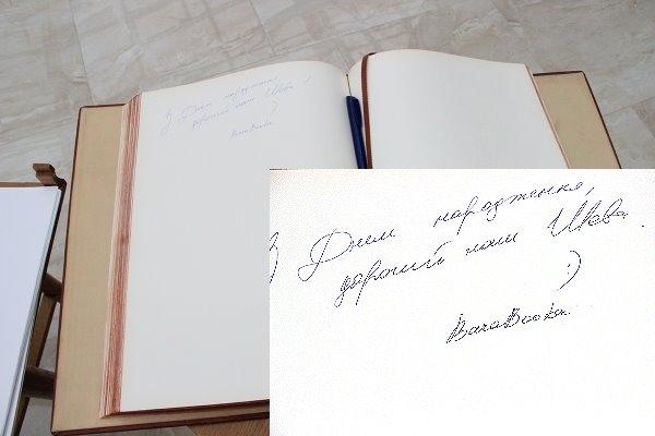 В Киеве открыли отреставрированный музей Шевченко