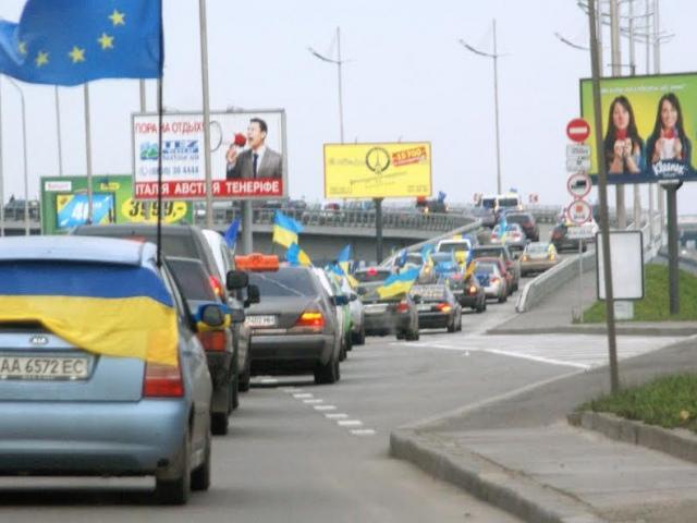 С активистов Автомайдана сняты все обвинения - прокуратура