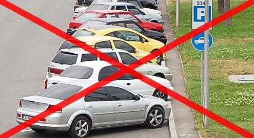 """В Киеве могут запретить парковку """"елочкой"""""""