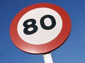 Киевских водителей разгонят до 80 км/ч