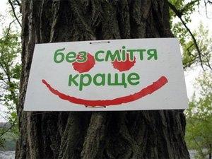 Киев будут убирать и чистить целых два месяца