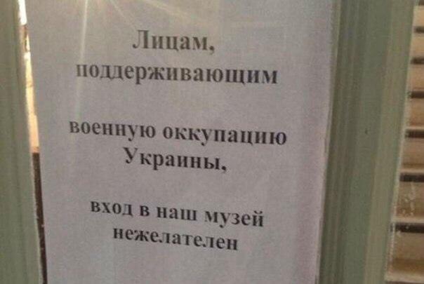 Музей Булгакова в Киеве не хочет видеть у себя российских оккупантов