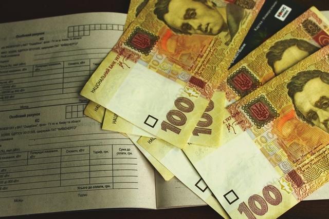 """В """"Киевэнерго"""" решили отменить абонентские книжки для оплаты электроэнергии"""