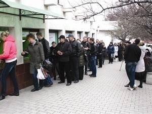 Для крымских беженцев в Киеве создан координационный центр
