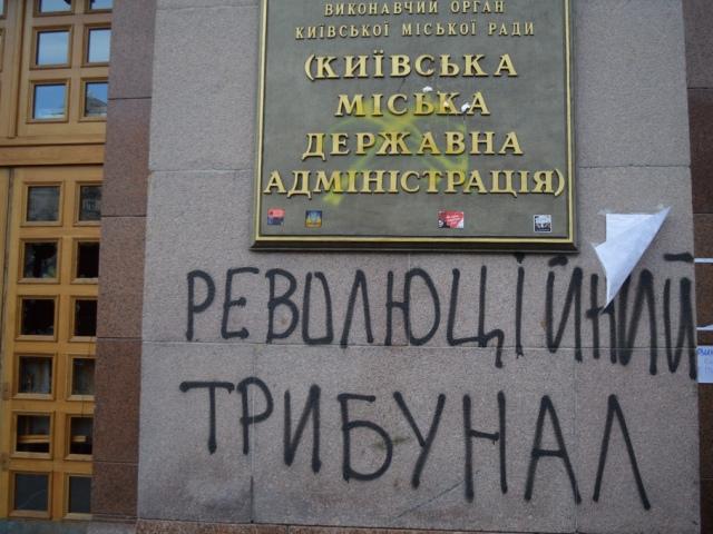 На День Киева чиновники получат подарок - ремонт в здании КГГА