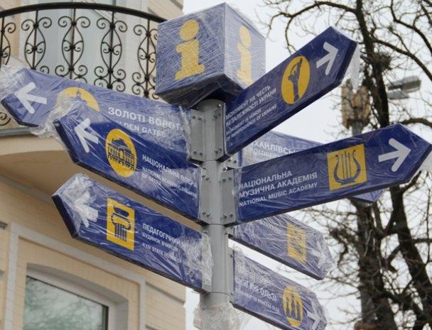 Крымчане смогут чувствовать себя в Киеве как дома