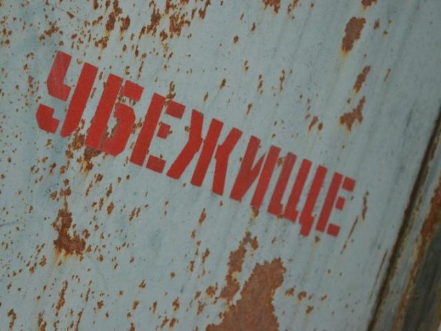 В киевские бомбоубежища все не поместятся - В.Бондаренко
