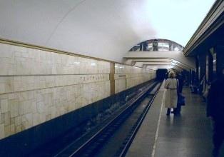В Киевском метро женщина родила ребенка