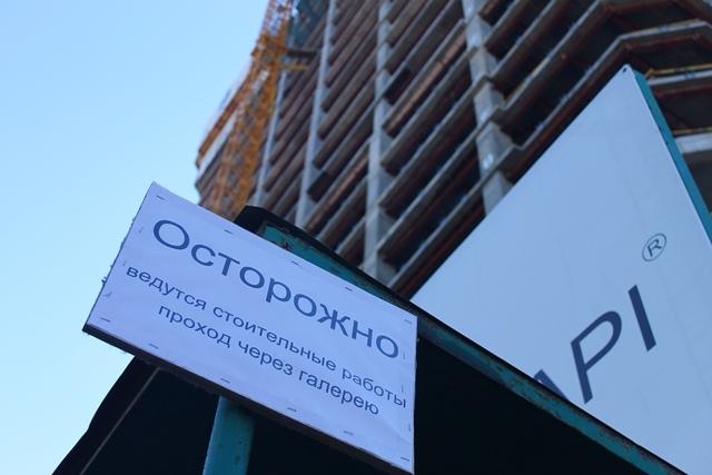 В Киеве опасно ходить возле центрального ЗАГСа