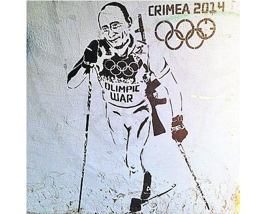 """В Киев """"прибежал"""" Путин на лыжах"""