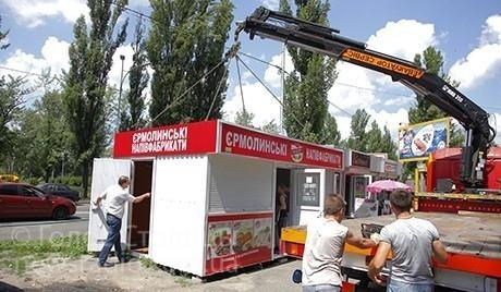 Попытка №??? - власти уберут незаконные МАФы из Киева