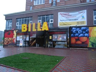 Работу магазинов в киевских домах регламентируют