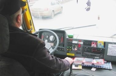 Рост цен на бензин пока не скажется на подорожании проезда в транспорте - КГГА