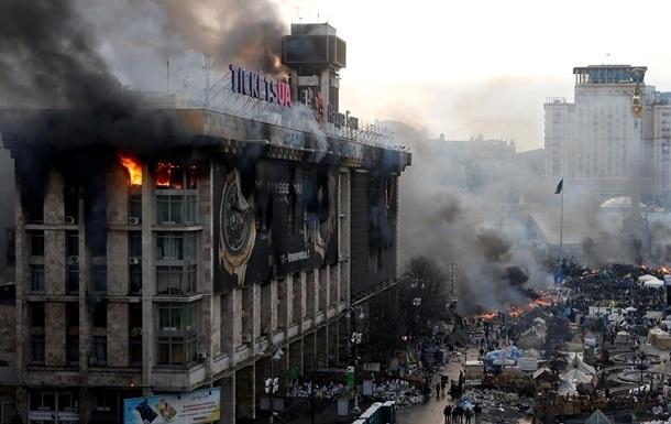 Дом Профсоюзов на Майдане могут снести