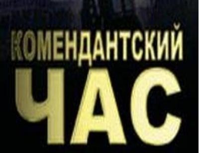 На киевском Майдане обещают не шуметь по ночам