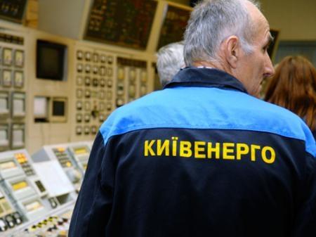 """""""Киевэнерго"""" обнародовало список должников за теплоэнергию"""