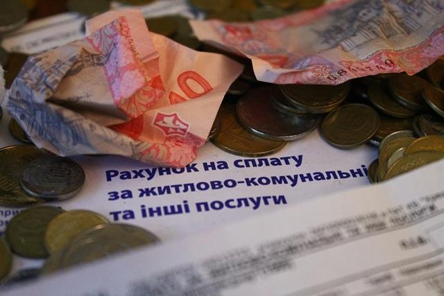 """Киевлянам советуют не оплачивать """"коммуналку"""" по новым тарифам"""