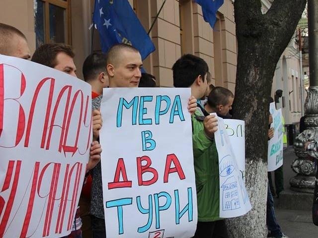 Депутаты ВР в первом чтении приняли закон о выборах мэра в два тура