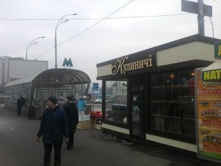"""Бондаренко обещает устроить """"МАФную люстрацию"""""""