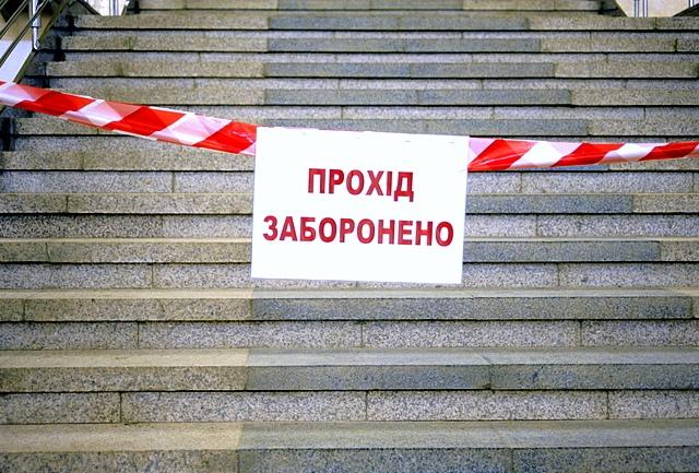 """16 апреля станция """"Олимпийская"""" не будет работать один час"""