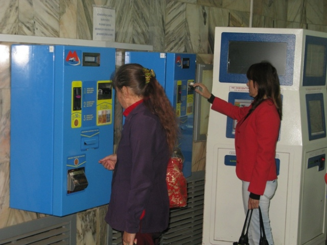 Поездки школьников в метро можно будет контролировать через Интернет