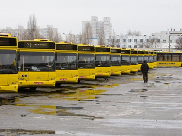 Из-за пенсионеров в Киеве может подорожать проезд в коммунальном транспорте