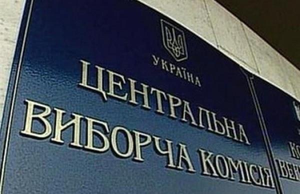 В Киеве стартует регистрация кандидатов в мэры