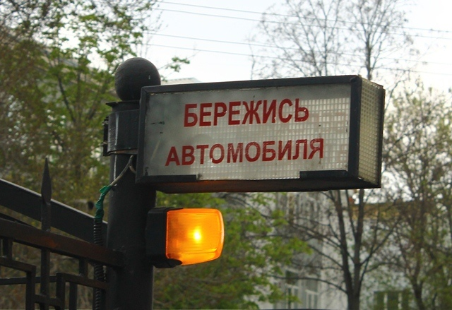 На Киевщине пьяный водитель врезался в людей. Есть погибшие