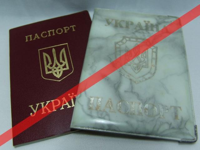 """Депутаты предлагают выдать населению """"евросоюзные"""" паспорта"""