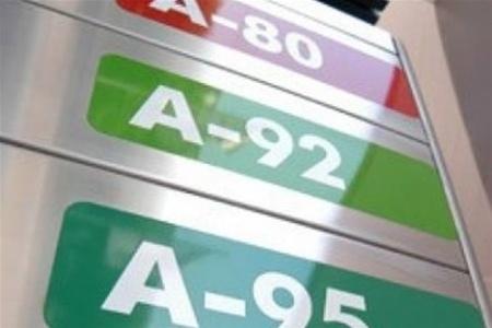 В АМКУ считают, что бензин должен стоить 14,95-15,45 грн за литр