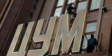 Глава КГГА надеется, что хороший Ахметов до конца реконструирует ЦУМ